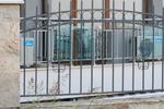 кована ниска ограда