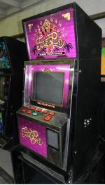 кутии за игрални машини 92-3322