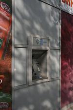 изработка на кутии за банкомати