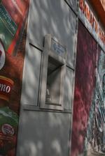 банкомати кутия