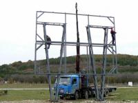 Изграждане на мега билборд