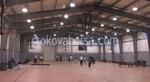 Изработка на стоманено хале за спортна зала