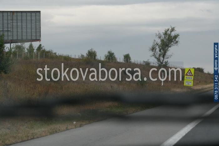 билборд конструкция от метал
