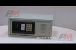 Електронни сейфове за къщи
