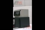 Електронен сейф с експресна доставка до Вас